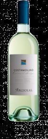 Costamolino Vermentino di Sardegna DOC 2017  - Argiolas